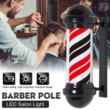 60cm Barber Shop Light Red White Black Stripes Rotating LED Light Lamp Hairdressing Salon Outdoor Hanging Sign Lamp 110V/220V