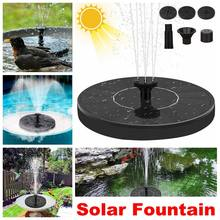 Solar Powered Wasser Brunnen Outdoor Pumpe Vogel Bad Teich Wasserfall Garten Dekoration Pool Brunnen mit 1,4 W Schwimm Birdbath(China)