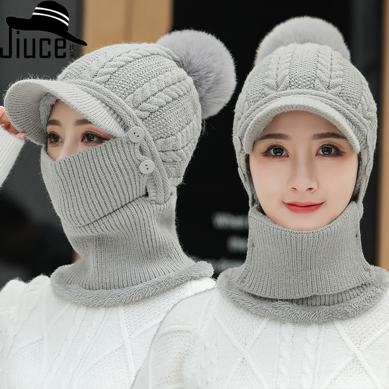 Border Hat Bib One Piece Knitted Hat Women's Winter Ear And Face Protection Plush Wool  Korea Solid Color Warm Cap
