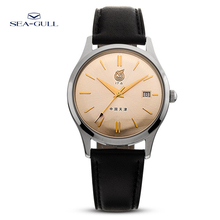 """Classic Watch """"WuYi"""" """"51"""" Re edition Seagull Gold Dial Automatic Mechanical Mens Watch FKWY"""