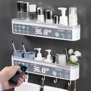 Image 1 - Punch Free Bathroom Organizer Shelf Household Items Bathroom Accessories Bath kitchen Towel Holder Cosmetic Shampoo Storage Rack