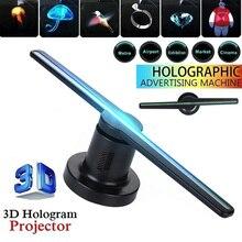 3D Голограмма рекламный дисплей проектор вентилятор голографическое изображение 3D Удаленная голограмма плеер светодиодный вентилятор светильник 224 светодиодный s лампа Прямая поставка