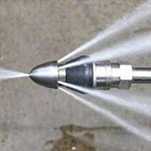 Быстрая мойка высокого давления канализационный слив 1 переднее 6 заднее отверстие Чистящая труба дноуглубительная Очистительная насадка