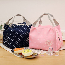1PCs Lunch Bag Insulated Cold Stripe Picnic Carry Case Thermal Portable Lunch Container