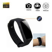 Sport HD 1080P Smart Armband Camera Mini Camera Wristband14.2 Miljoen Pixels Wearable Apparaat Armband kleine Cam micro Camcorder(China)