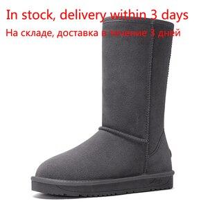 Image 2 - ホットオーストラリアの女性ユニセックストール雪のブーツ防水冬革ロングブーツブランド冬暖かい屋外靴のサイズ eu 35 40