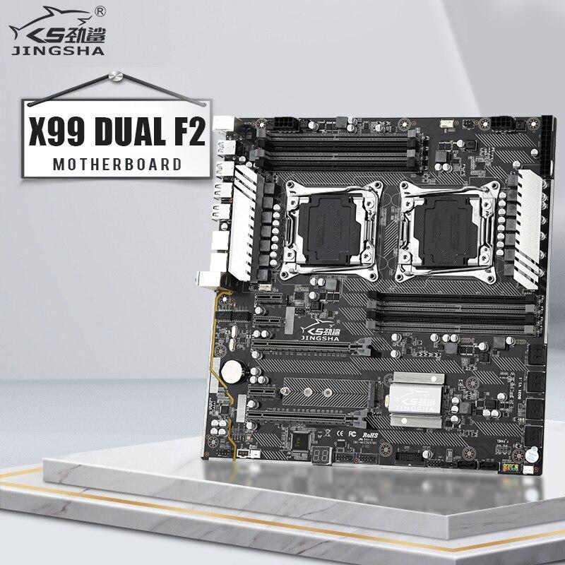 Материнская плата Jingsha X99 dual F2 с поддержкой LGA 2011V3 V4 8 * DDR4 1600/1866/2133/2400 МГц RAM 10 * SATA 3,0 NVME_M.2 SSD