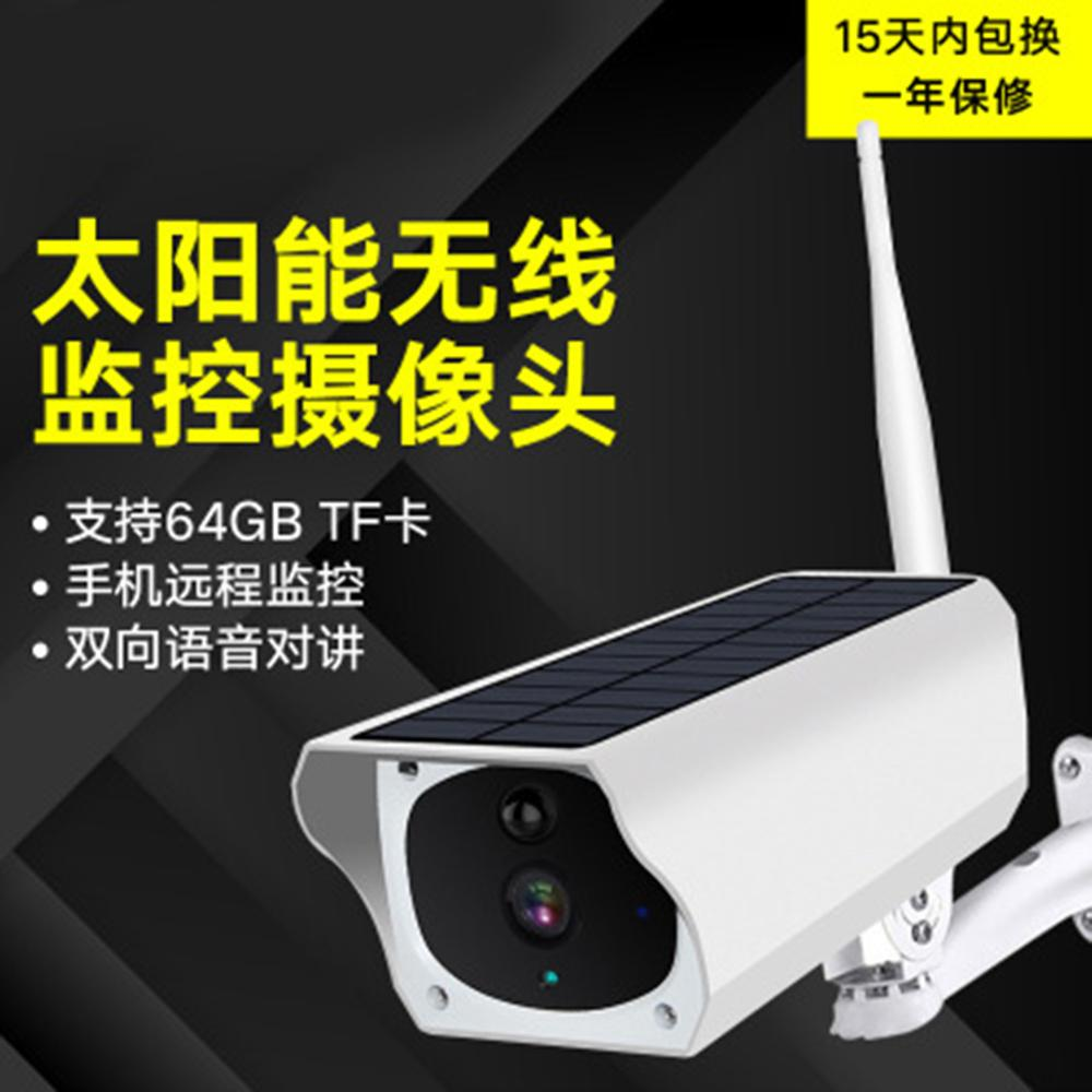 Solar Powered Security Camera 1080P Wireless IP Cam PIR Alerts Night Vision Two-Way Audio LHB99