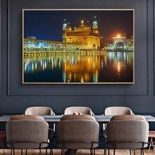 Amritsar холст с золотыми храмами художественные плакаты настенные