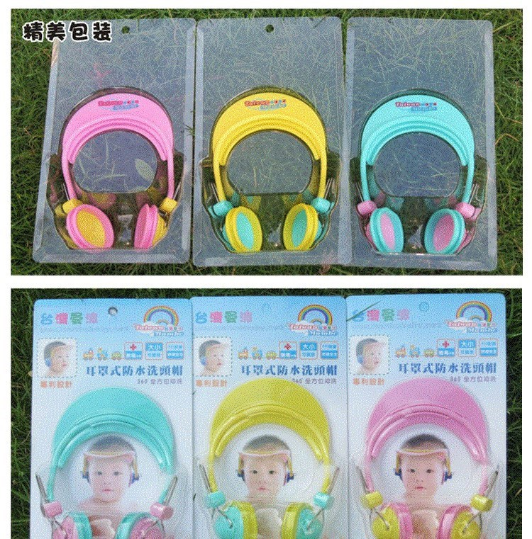 Kids Infant Baby Shampoo Miracle Baby Sponge Kids Swimming Waterproof Earmuff Nursing Ear Influent Earmuff