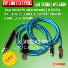 Octoplus frp usb oder UART KABEL 2 in 1 Uart Kabel Für OCOTPLUS FRP DONGLE, EFT DONGLE, CHIMÄRE DONGLE für samsung..... + Freies Shipp