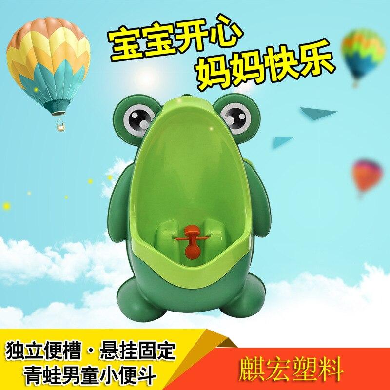 Frog Boys' Urinal Baby Urinal Boy Wall Urinal Children Infant Urinal
