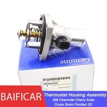Baificar настоящий двигатель охлаждающей жидкости термостат Корпус в сборе база 96984104 для Chevrolet Cruze Sonic Aveo Astra Zafira Signum