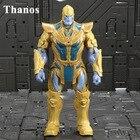 18cm Thanos Action F...