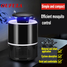 Mosquito killer Lamp USB LED Light Electric Photocatalysis Mute Home LED Bug Zapper Insects Trap Radiationless Black