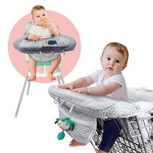 Foldable gray and white wave 2in1 baby shopping cart cover with cellphone Transparent Bag/Highchair cover for infant and toddler