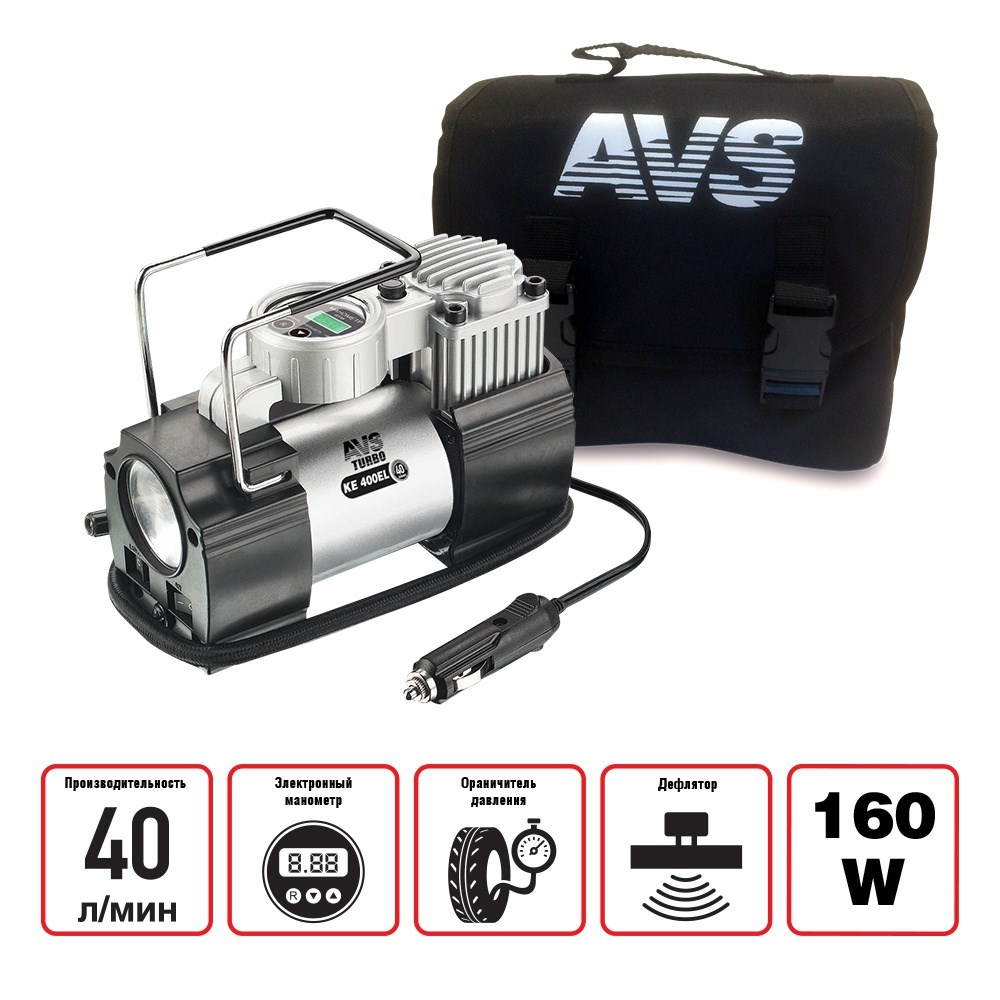 Compressor Car 40 L/min AVS KE400EL Car Air Compressor For Car Motorcycle Bike