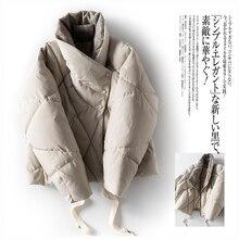 Japan Style 90% White Duck Down Coat Winter Designer Women