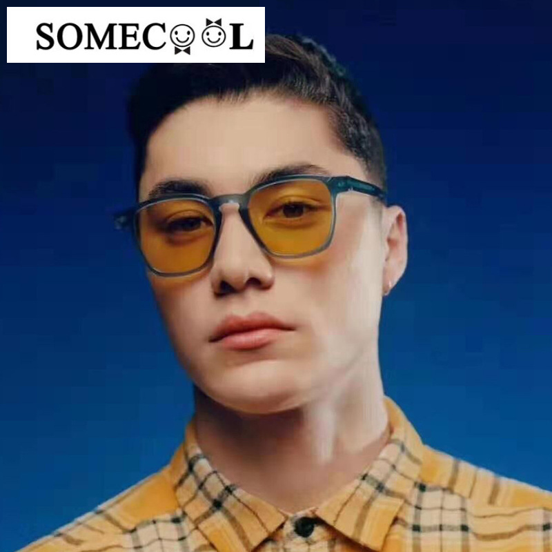 2020 Brand New Korea Fashion Style Women&men Sunglasses Clear Big Frame UV400 Sun Glasses Summer Outdoore Eyewear N525