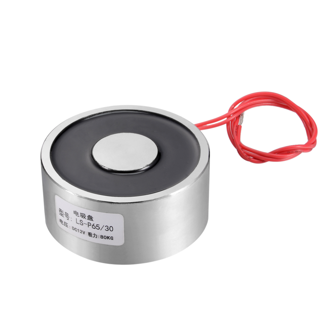 Uxcell 65mm X 30mm DC12V 800N Sucking Disc Solenoid Lift Holding Electromagnet
