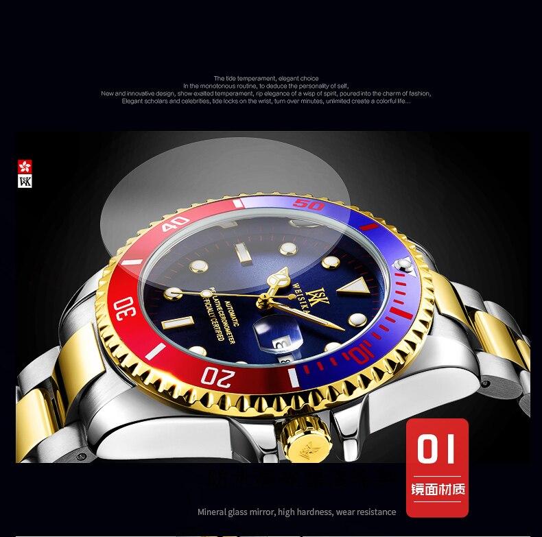 Armbanduhr SUUTOOP Mechanische Uhren 14