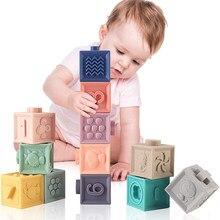 Brinquedo do bebê macio blocos de construção 3d toque bolas mão bebê massagem mordedores borracha squeeze sensorial montessori banho brinquedo para crianças presente