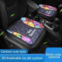 Car seat single piece summer cool pad cartoon car mat single seat pad four seasons universal ice silk Two-piece seat cushion