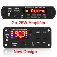 2*25W Khuếch Đại Module Bluetooth 12V 50W Khuếch Đại Sóng FM Radio Mô Đun Hỗ Trợ TF USB AUX loa Bluetooth Module