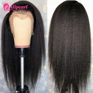 AliPearl парики курчавые прямые Парики Yaki на сетке передние парики из человеческих волос 130% 150% плотность предварительно выщипанные бразильски...