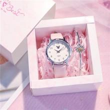Watch girl student Korean version of the simple temperament girl pink cute Japanese small fresh exam quartz watch