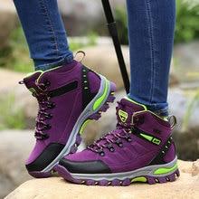 Kadın dağ ayakkabı su geçirmez açık spor tırmanma ayakkabı erkekler yürüyüş eğitim ayakkabı kaymaz giyim avcılık botları