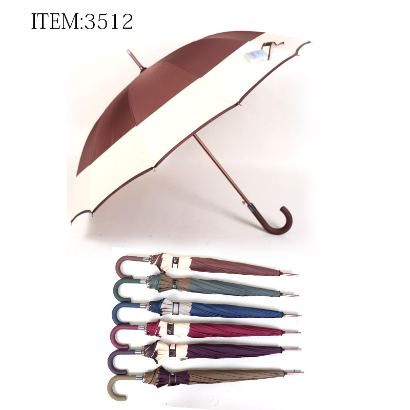 Real Star Umbrella Foreign Trade Export Europe And America 12 Bone Windproof Contrast Color Edge Matching Business All-Weather U