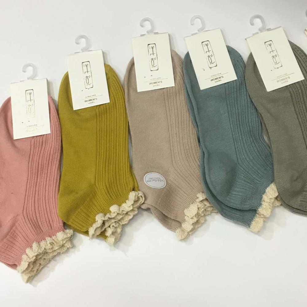 Sweet Style Lace Women Soft Cozy Socks  Ladies Girls Pure Candy Color Cotton Casual Short Ankle Breathable Socks