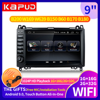 Kapud Multimedia Авто Радио Магнитола Android 9.0 Navigation for Mercedes Benz B200 W169 W639 Viano Vito Sprinter GPS DVD Radio