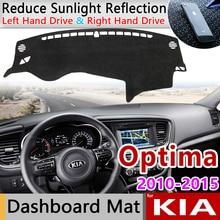 สำหรับ KIA Optima TF 2010 2011 2012 2013 2014 2015 K5 Anti   Slip Mat Dashboard ฝาครอบบังแดด Dashmat พรม anti   uv รถอุปกรณ์เสริม
