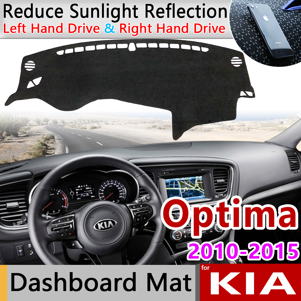 For KIA Optima TF 2010 2011 2012 2013 2014 2015 K5 Anti-Slip Mat Dashboard Cover Sunshade Dashmat Carpet Anti-UV Car Accessories