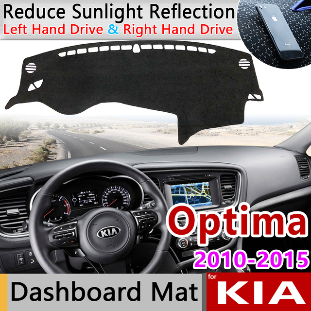 for KIA Optima TF 2010 2011 2012 2013 2014 2015 K5 Anti Slip Mat Dashboard Cover Sunshade Dashmat Carpet Anti UV Car Accessories