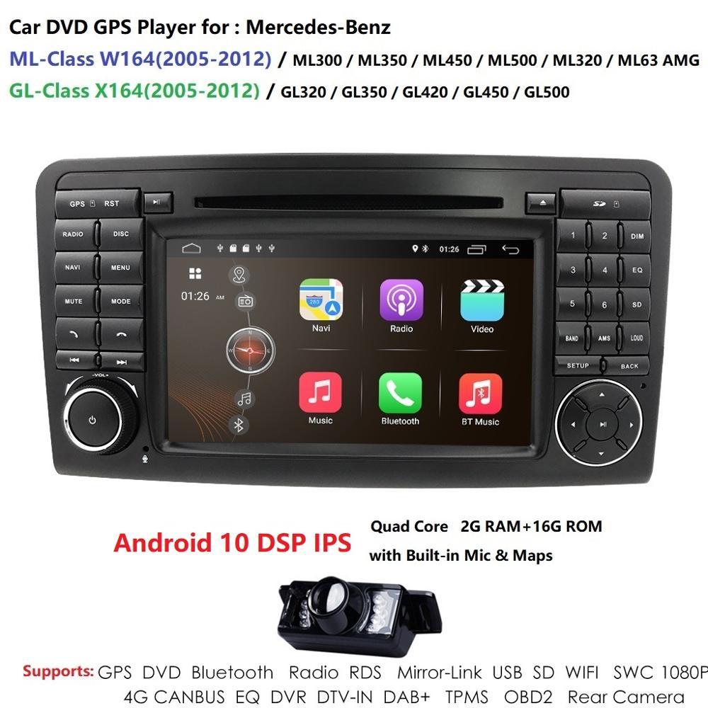 Two Din 7 Inch Car DVD Player For Mercedes/Benz/GL ML CLASS W164 X164 ML350 ML450 ML500 GL320 GL450 Canbus Radio GPS FM OBD2 Mapcar dvd playerdin 7radio gps -
