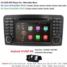 Zwei Din 7 Zoll Auto DVD Player Für Mercedes/Benz/GL ML KLASSE W164 X164 ML350 ML450 ML500 GL320 GL450 Canbus Radio GPS FM OBD2 Karte
