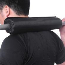 Barbell Pad Squat Weight Lifting Foam Neck Shoulder Protector Support Black Oxford cloth high elastic foam Barbell Pad Fitness