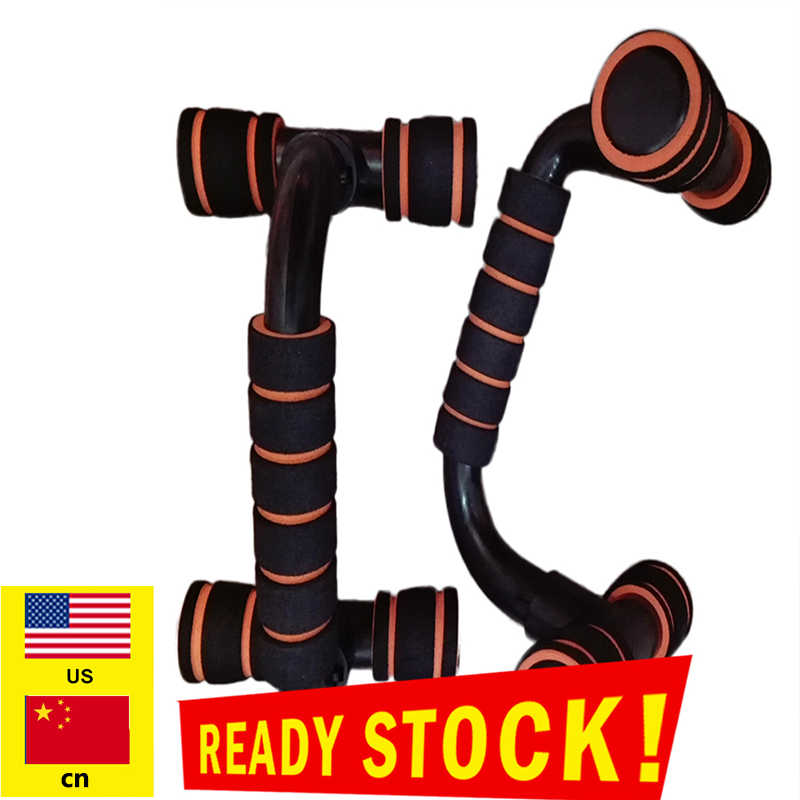 2 Stuks H I-Vormige Abs Fitness Push Up Bar Push-Ups Stands Tool Fitness Borst Training Oefening spons Hand Grip Trainer Nieuwe