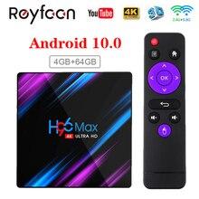 Lecteur dassistant vocal Google Android 10, box H96 max Rockchip RK3318 4 GO 64 GO USB 3.0 1080P H.265 60 fps, Youtube HD 4K et smart TV 9.0