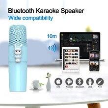 Беспроводной ручной микрофон для караоке с поддержкой стерео окружающие, конденсер, профессиональный, милая, Стильная Детская динамик микр...