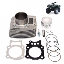 Hot New Cylinder Top End Kit For Honda Rancher TRX350 2000 2001 2002 2003 2004 2005 2006(China)