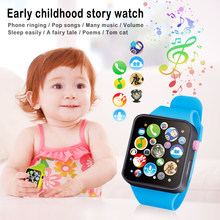 Plastic Digital Watch Simulation talking Watch Early Education ToyS Wrist Watch High quality Toddler Children Birthday Gifts(China)