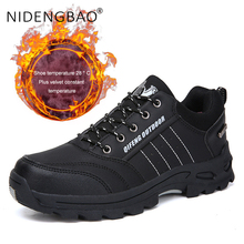 Men Hiking Shoes Lace Up Men Outdoor Sport Shoes Waterproof Leather Climbing Shoes Winter Walking Sneakers Big Size 36-47 winter outdoor travel walking sport shoes genuine leather women breathable hiking shoes ankle boots climbing sneakers big size