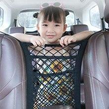 Sac de rangement pour coffre intérieur de voiture, filet en maille élastique, sac de rangement pour style de voiture, Cage de poche, grille velcro, accessoires de voiture porte poche