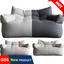 Chair-Cover Couch Ottoman Sofa Recliner Floor-Seat Tatami-Puff Giant-Bean-Bag Pouf No-Filler