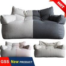 Funda de silla de sofá gigante sin relleno, de algodón y lino, reclinable, Tatami Puff, otomana