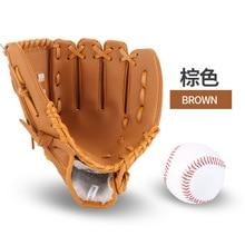 Sportswear Equipment Baseball-Glove Guante-Beisbol Softball Left-Hand BJ50ST Kids
